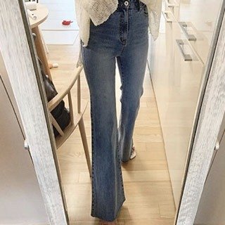 Long go boot cut jeans